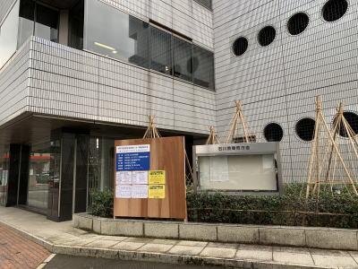 石川県幸町庁舎