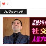 WordPressプラグイン 「WP ULike」