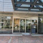 石川県幸町庁舎 2020年4月27日(月)