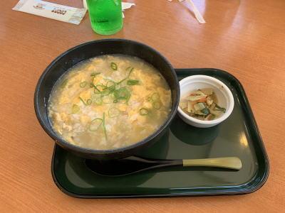 玉子雑炊 ココス