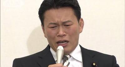 涙ながらの記者会見 須藤元気