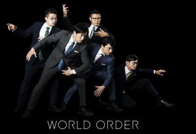 須藤元気率いる「WORLD ORDER」