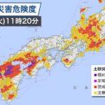九州で激しい雨が続く