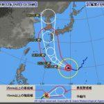 台風10号、6~7日に九州上陸か 特別警報の可能性も