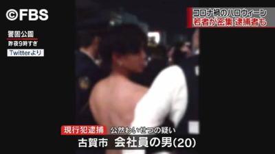 福岡県の男性(20)が街中を全裸になったとして、公然わいせつの現行犯