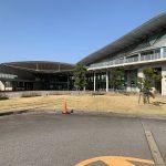 石川総合スポーツセンター