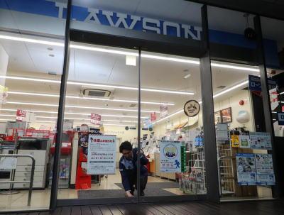 ローソンが年末年始に全国の85店舗を休業