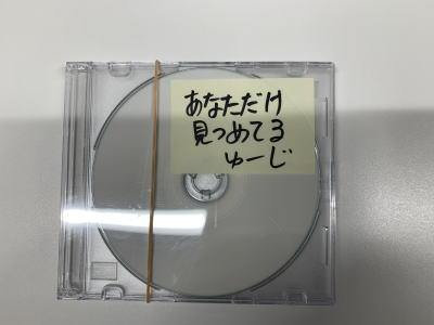 「あなただけ見つめてる」 大黒摩季 音楽CD