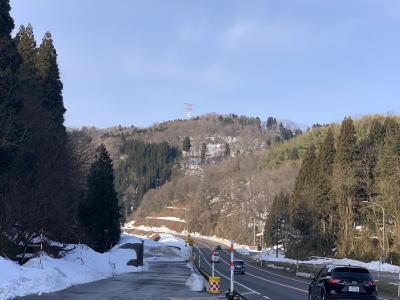 俱利伽羅峠 2021年2月13日(土)