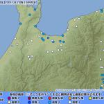 富山県 地震 2021年2月13日(土)