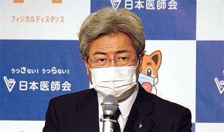 日本医師会の中川会長