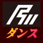 【社交ダンス】 石川県アマチュア地域協会 アイコン画像