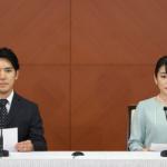 眞子さまと小室圭さん、ご結婚